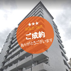 ~オーナーチェンジ物件~ 朝日プラザアルファポート神戸