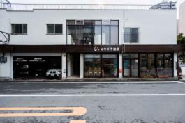 【店舗・事務所】アローズ上本町2階