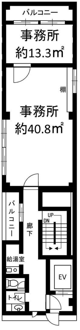 【事務所】玉造延三ビル7階
